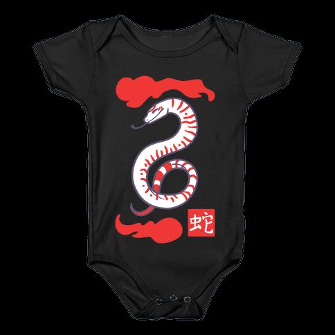Snake - Chinese Zodiac Baby Onesy
