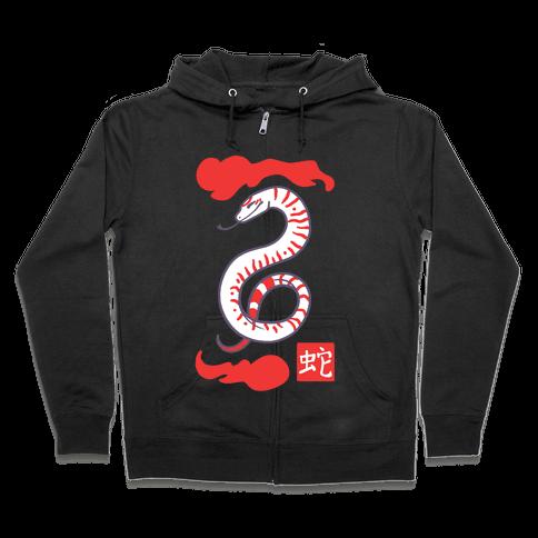 Snake - Chinese Zodiac Zip Hoodie
