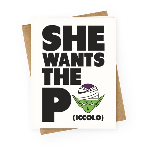 She Wants the Piccolo Greeting Card