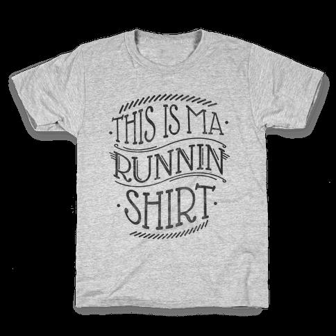 Running Shirt (Grey) Kids T-Shirt