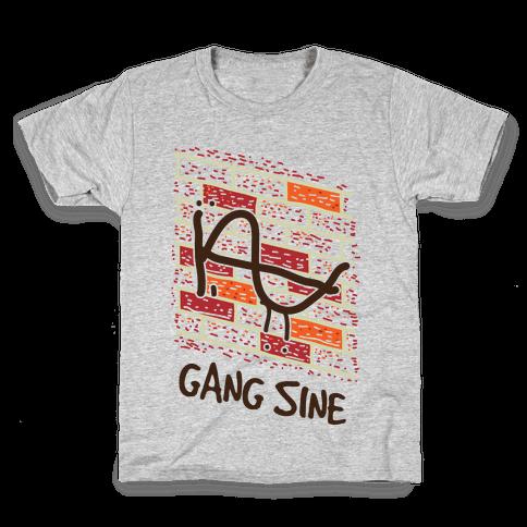 Gang Sine Kids T-Shirt