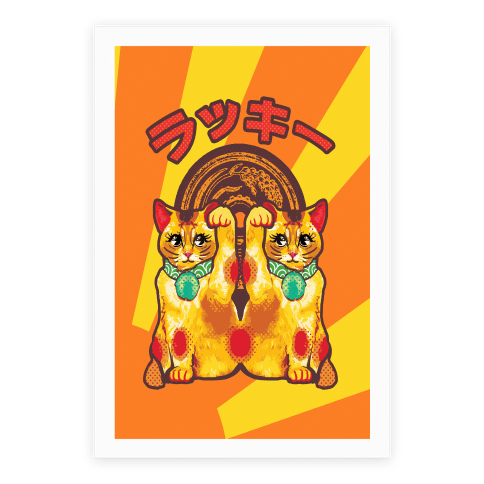 Lucky Cat Pop Art Poster