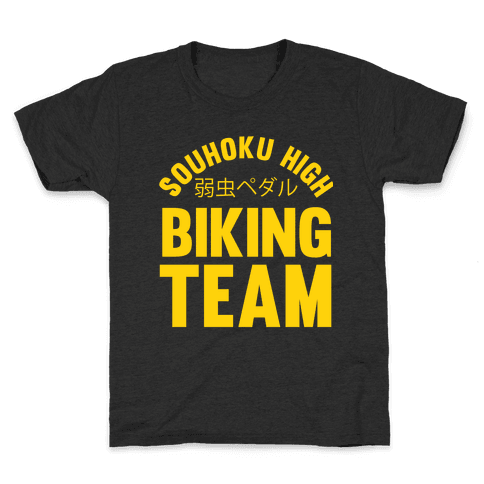 Souhoku High Biking Team Kids T-Shirt