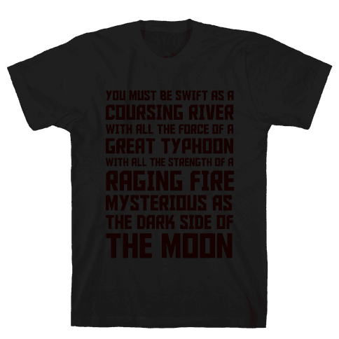 Be A Man Mens T-Shirt