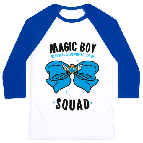 Magic Boy Squad (Blue)