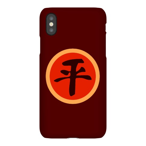 Join The Equalists Phone Case