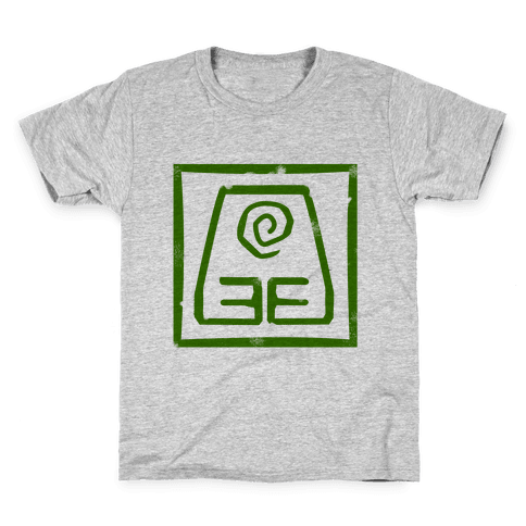Earth Bender Kids T-Shirt