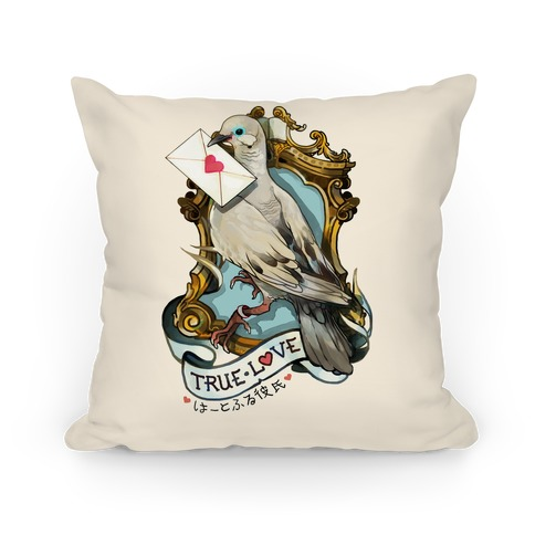 Pigeon Boyfriend Pillow