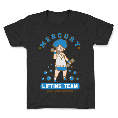 Mercury Lifting Team Parody White Kids T-Shirt