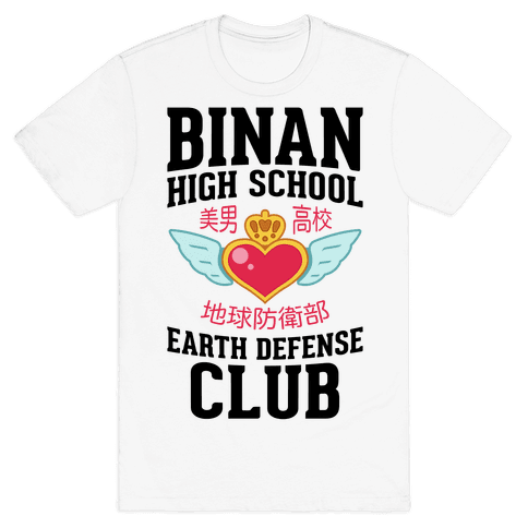 Binan High School Earth Defense Club Mens T-Shirt