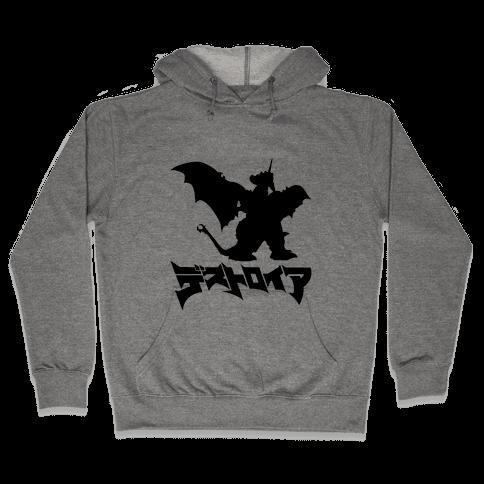 Destoroyah Hooded Sweatshirt