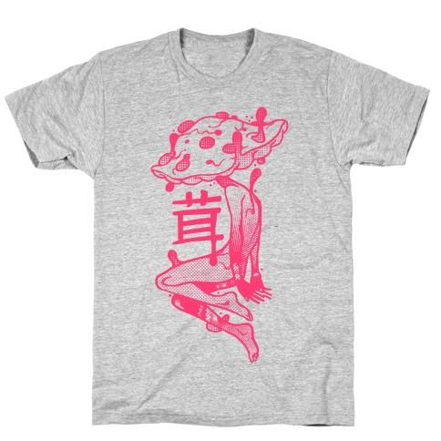 Mushroom Boy T-Shirt
