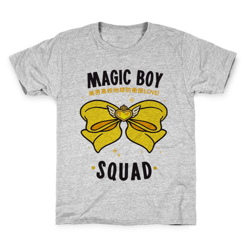 Magic Boy Squad (Yellow) Kids T-Shirt