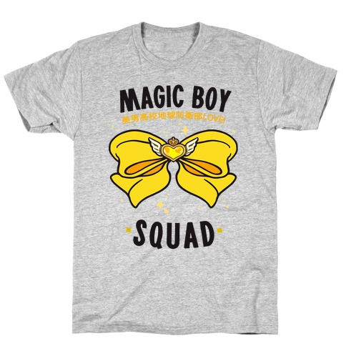 Magic Boy Squad (Yellow) T-Shirt