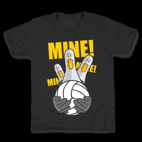 Mine! Kids T-Shirt