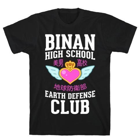 Binan High School Earth Defense Club (Pink) T-Shirt