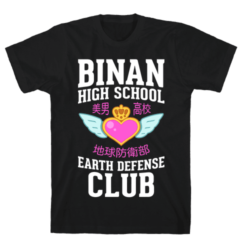 Binan High School Earth Defense Club (Pink) Mens T-Shirt