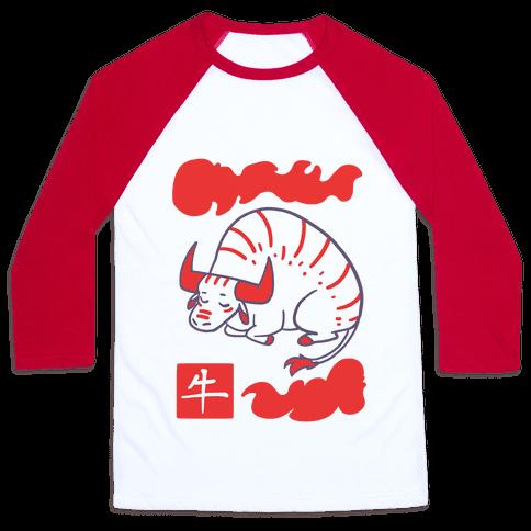 Ox - Chinese Zodiac Baseball Tee
