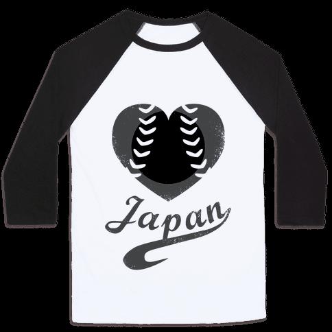 Japan Baseball Love (Baseball Tee) Baseball Tee