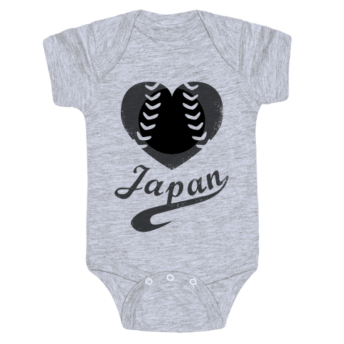 Japan Baseball Love (Baseball Tee) Baby Onesy