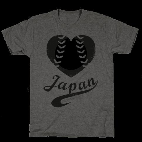 Japan Baseball Love (Baseball Tee) Mens T-Shirt