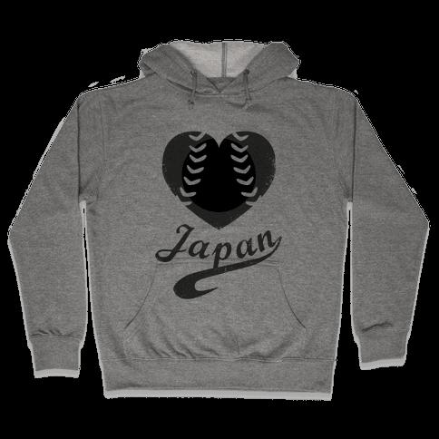 Japan Baseball Love (Baseball Tee) Hooded Sweatshirt