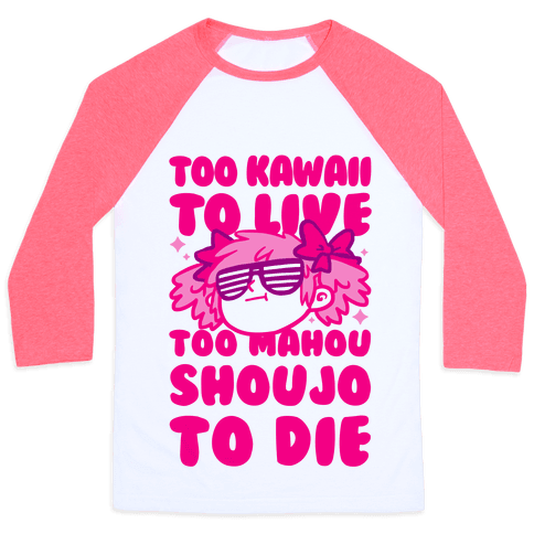 Too Kawaii to Live Too Mahou Shoujo To Die Parody