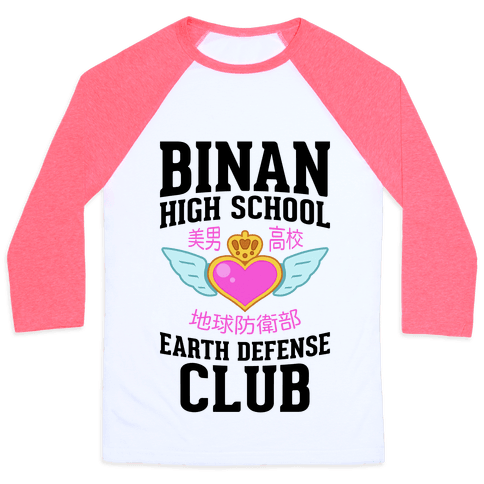 Binan High School Earth Defense Club