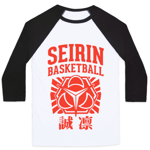Seirin Basketball Club Baseball Tee