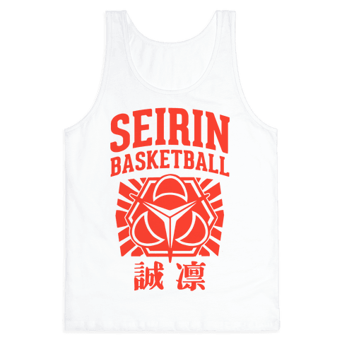 Seirin Basketball Club Tank Top