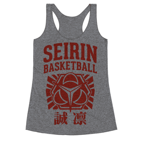 Seirin Basketball Club Racerback Tank Top