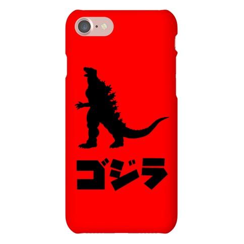 Godzilla (Phone Case) Phone Case