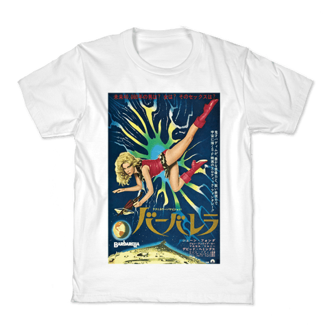 Japanese Barbarella Kids T-Shirt