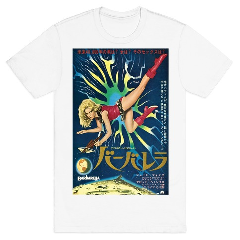 Japanese Barbarella T-Shirt