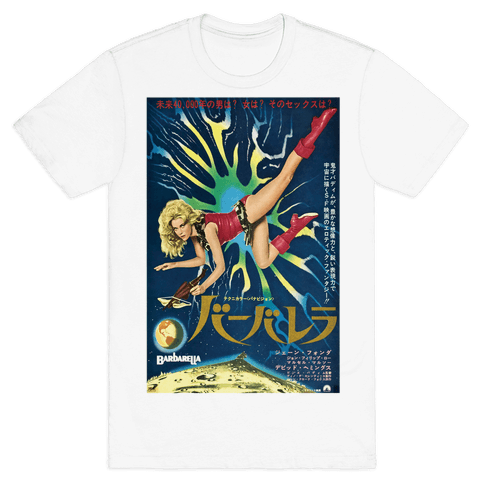 Japanese Barbarella Mens T-Shirt