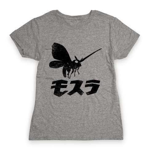 Mothra (Vintage) Womens T-Shirt