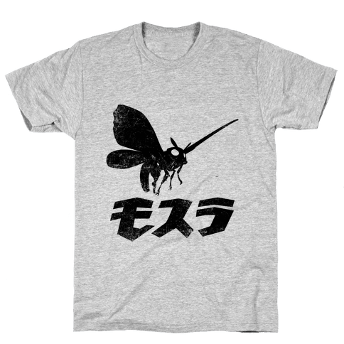 Mothra (Vintage) Mens T-Shirt