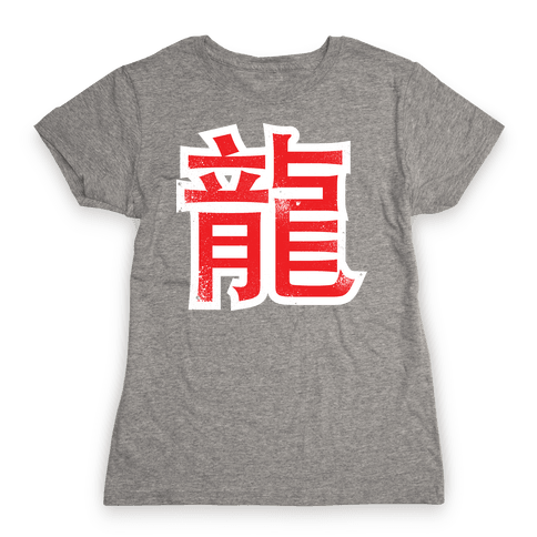 Dragon Year Womens T-Shirt