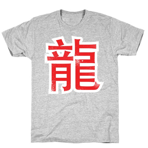 Dragon Year T-Shirt