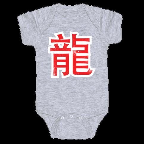 Dragon Year Baby Onesy