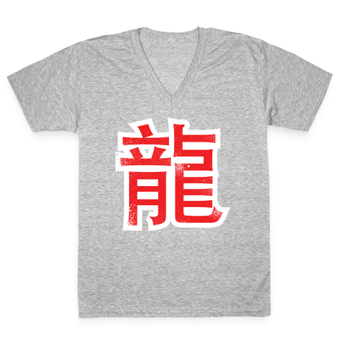Dragon Year V-Neck Tee Shirt
