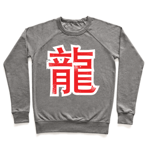Dragon Year Pullover