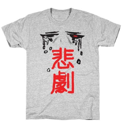 A Tragedy T-Shirt