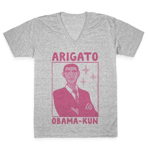 Arigato, Obama-kun V-Neck Tee Shirt