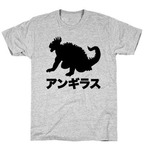 Anguirus T-Shirt