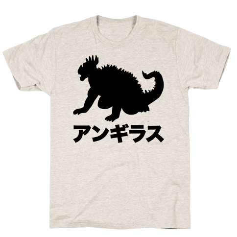 Anguirus  Mens T-Shirt