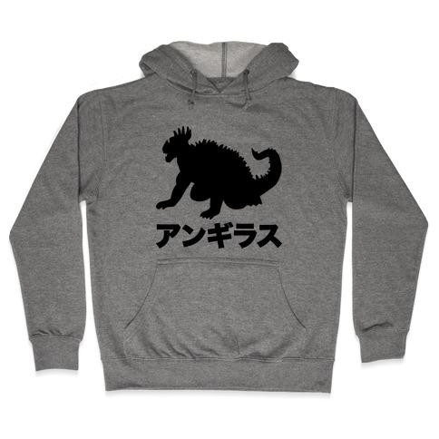 Anguirus Hooded Sweatshirt