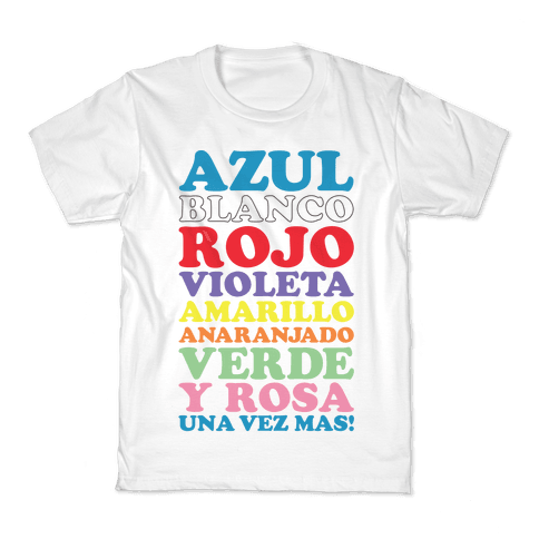 Spanish Color Song Kids T-Shirt