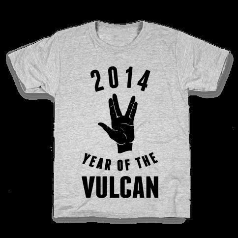 2014 Year of the Vulcan Kids T-Shirt