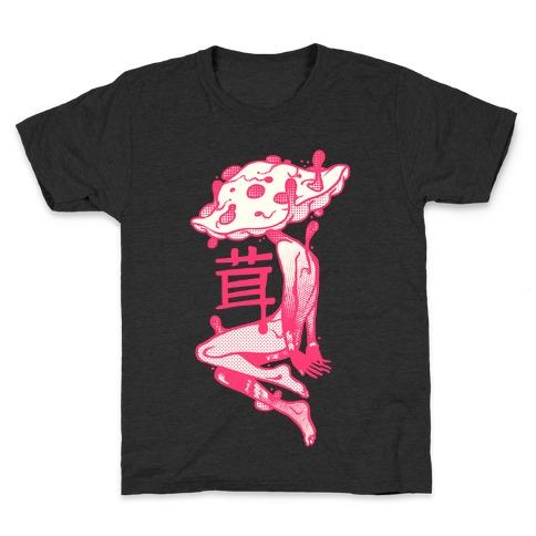 Mushroom Boy Kids T-Shirt